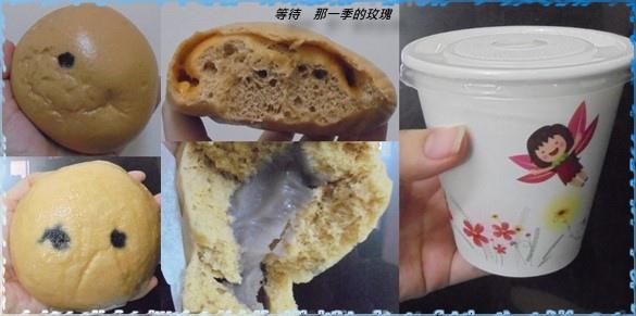 0新竹-成功黑糖包0.jpg