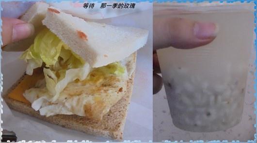 0新竹-薯霸早餐3