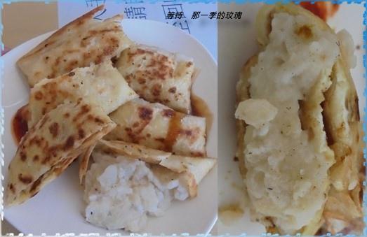0新竹-薯霸早餐2