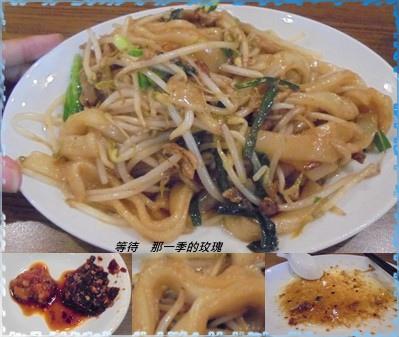 0新竹-福樂麵店2