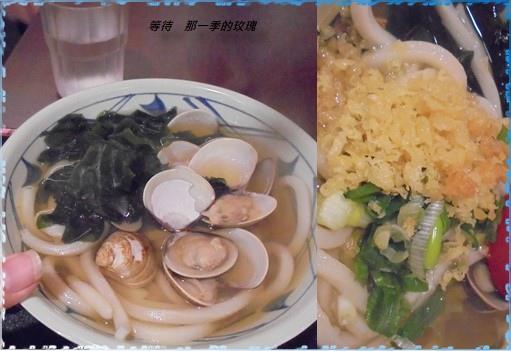 0新竹-巨城-丸麵