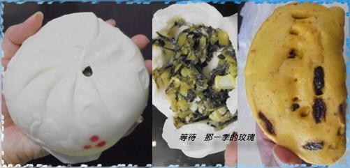 0新竹市-山東饅頭創始店