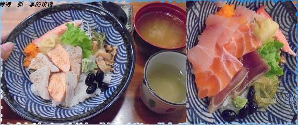 0新竹-魚將2