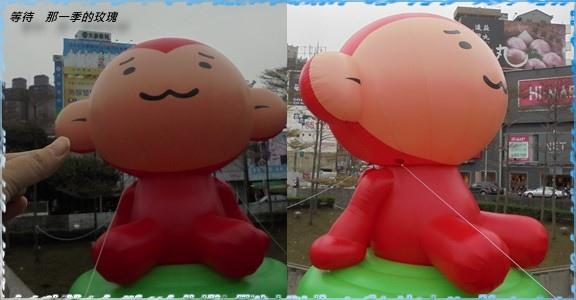 0-2016輔大猴-東3