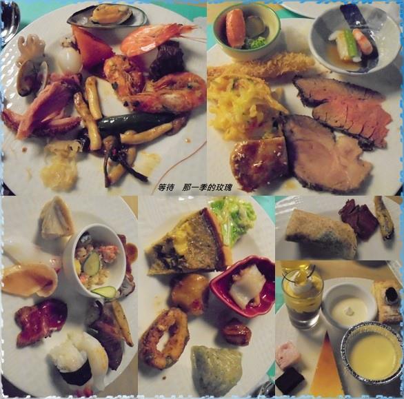 0新竹-饗食3