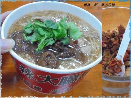 0新竹-張記麻辣麵線2