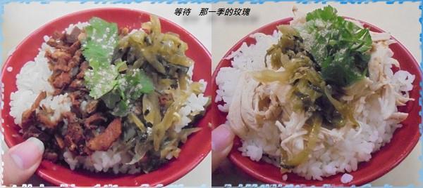 0新竹-香卉1