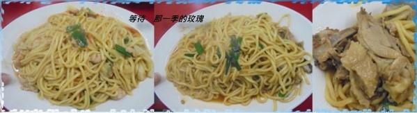 0新竹-台灣小吃1.jpg