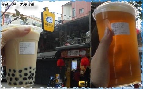 0新竹-糖奶奶