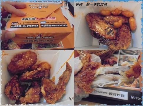 0新竹-韓式炸雞2