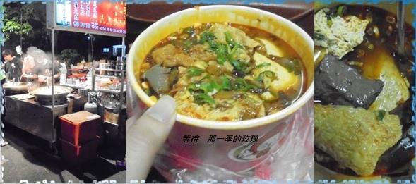 0後龍夜市-劉記麻辣臭豆腐.jpg