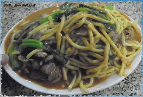 0新竹-公園羊肉炒麵1.jpg