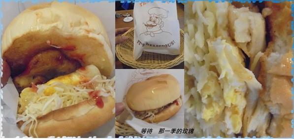 0新竹-喜樂2