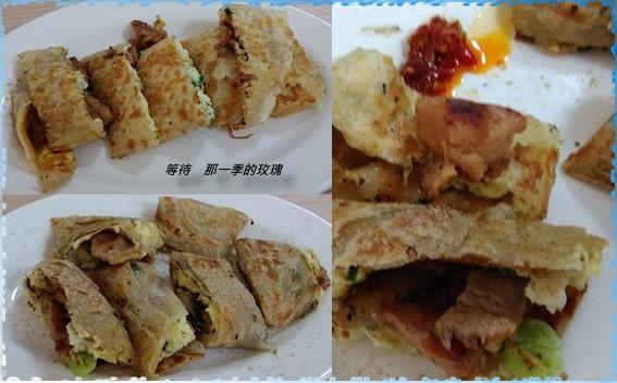 0新竹-和家蛋餅1.jpg