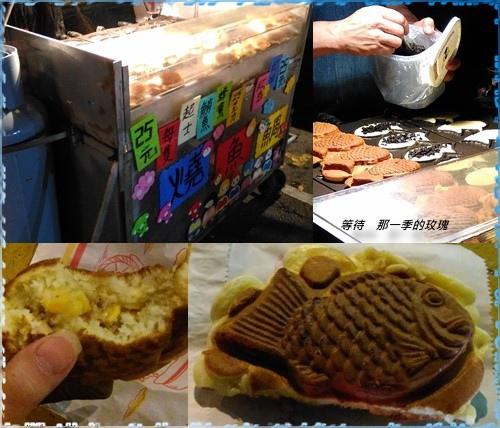 0新竹-後站夜市-鯛魚燒.jpg