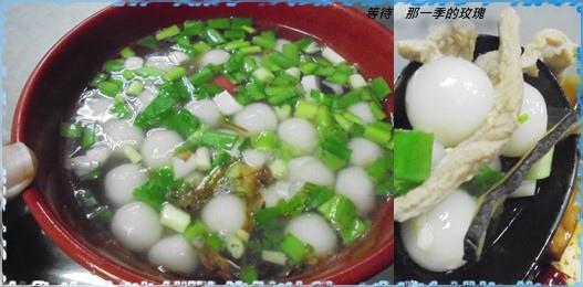 0新竹-友芳2