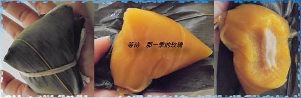 0新竹-地芋豆花2