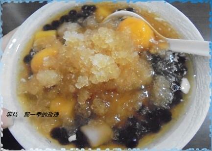 0新竹-地芋豆花1