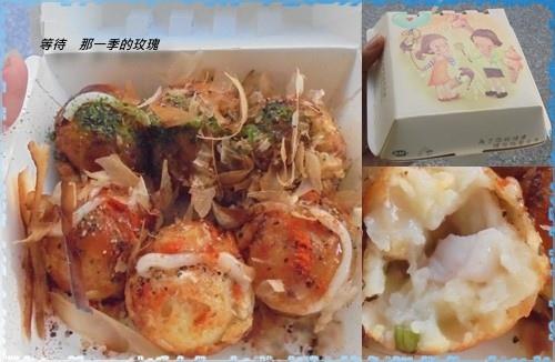0新竹-元祖章魚燒1