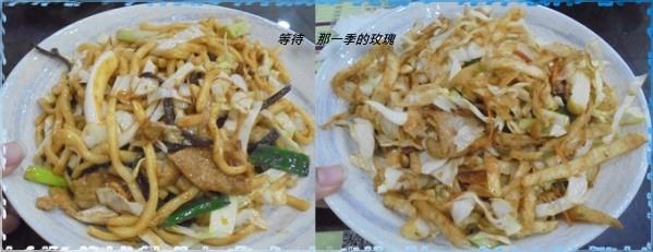 0新竹-藏麵閣