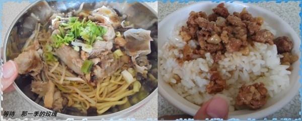 0後龍-湖南牛肉麵-主食