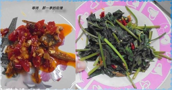0試吃-青蛙愛吃辣-辣小魚乾