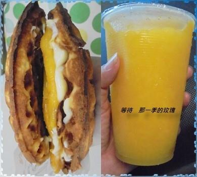 0新竹-DJ鬆餅-芒