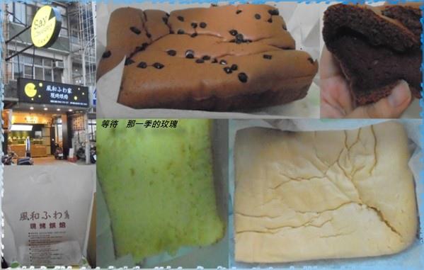 0新竹-Say Cheese.jpg