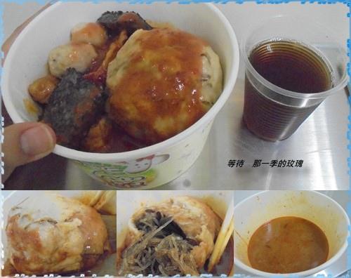 0新竹-喵喵食堂2.jpg