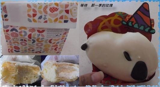 0那霸-Mister Donut-S1