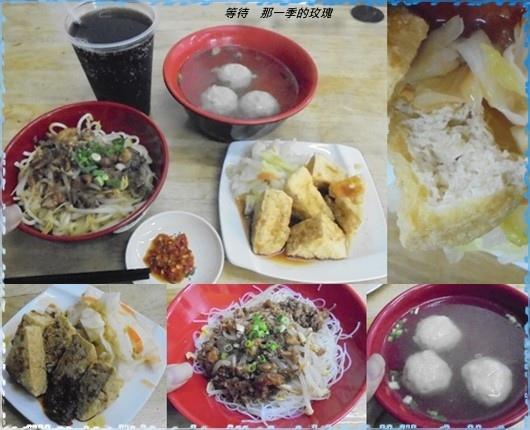 0新竹-噯吃1