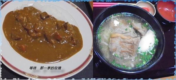 0沖繩南城-文化王國-餐廳