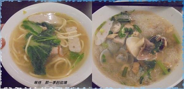 0新竹-燦食堂1