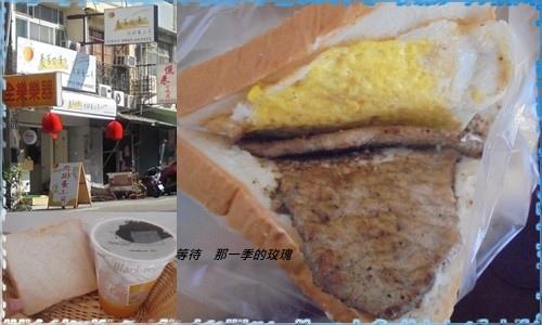 0新竹-晨吉