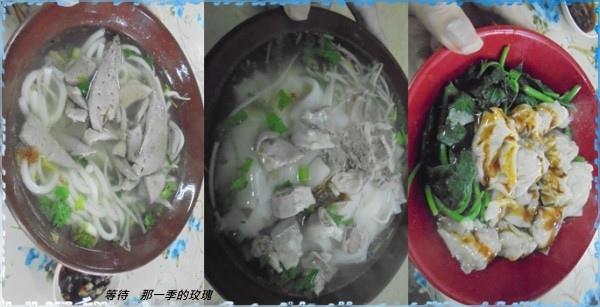 0新竹-良心麵1