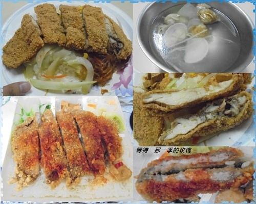 0新竹-佳味1