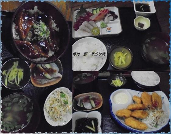0沖繩國頭-Sashimitei-1
