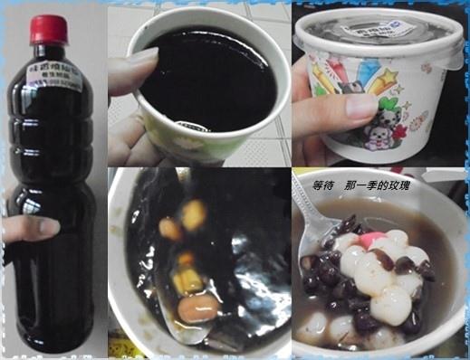 0新竹-味香