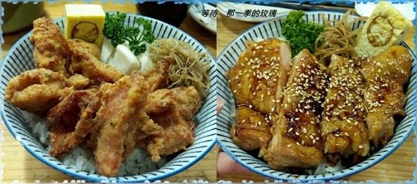 0新竹-魚鮮1