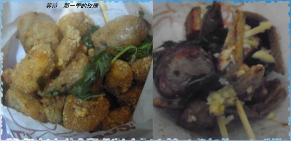 0新竹-原清夜鹹酥雞2