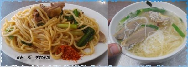 0新竹-行家鴨肉麵0