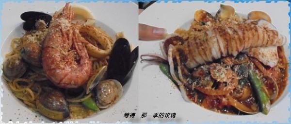0台中-東別-蘑菇2