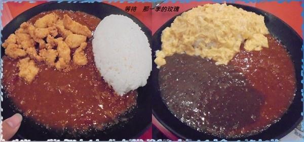 0台中-東別-王子咖哩1.jpg