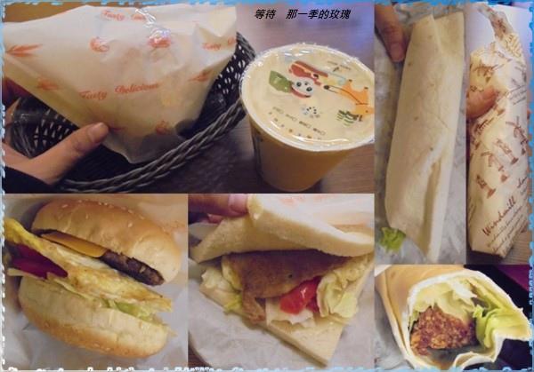 0新竹-鐵男漢堡1