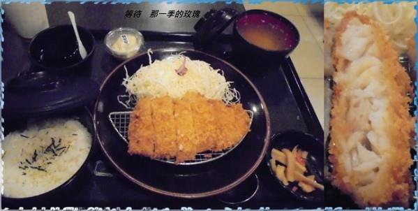 0新竹-福勝亭