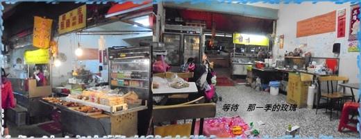 0後龍-菜市場肉羹1