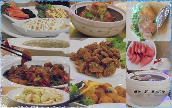 0台中-饗宴10