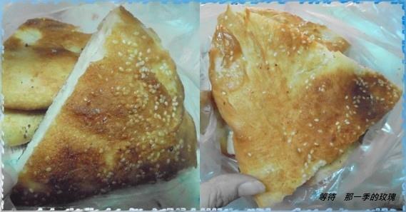 0台中清水-老潘-大餅