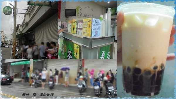 0台中清水-森及茶