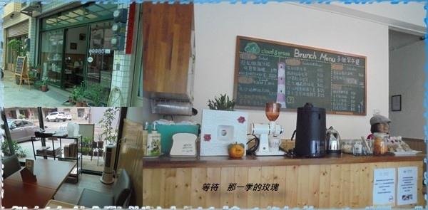 0台中清水-雲草0